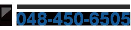 048-450-6505